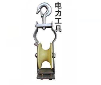 电力工具3